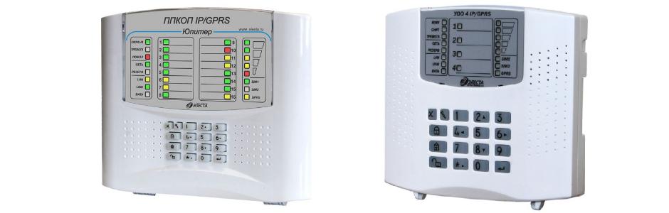 Приборы приемно контрольные охранные Сервис ЭМ Приборы приемно контрольные охранные